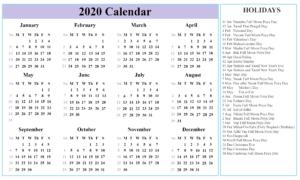 Sri Lanka 2020 Printable Calendar
