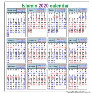 Urdu 2020 Calendar