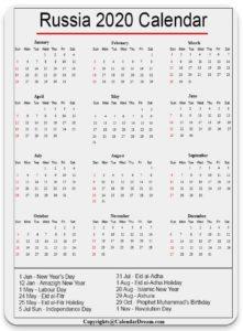 Russia 2020 Printable Calendar