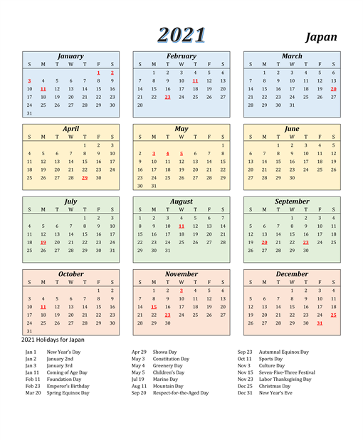 Japan 2021 Calendar