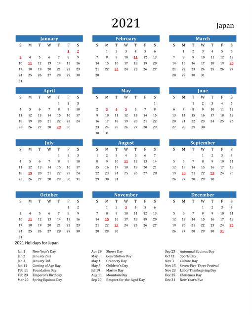 Japan 2021 Public Holidays