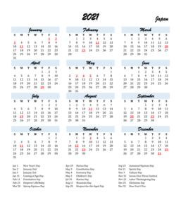 Japan Calendar 2021 Printable