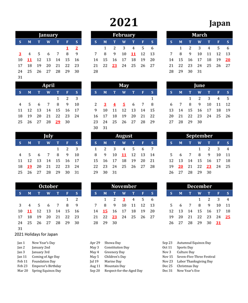Printable Calendar 2021 with Japanese Holidays